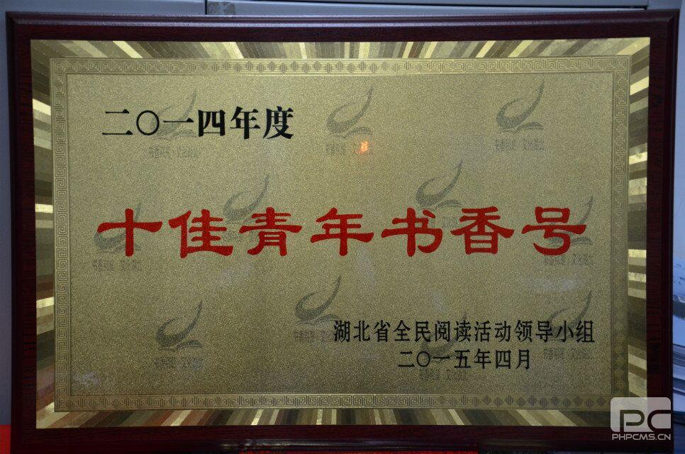 QQ图片20151116160742